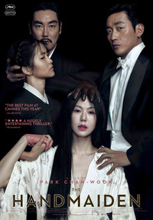 220px-the_handmaiden_film